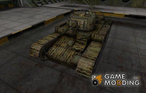 Исторический камуфляж Т-46 для World of Tanks