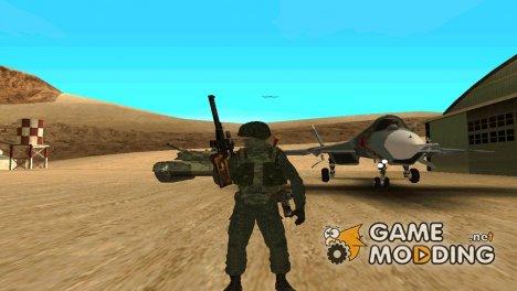 Пак от клана IPG для GTA San Andreas