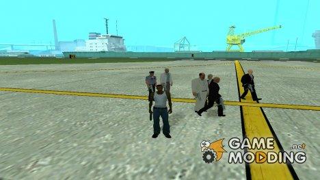 Пак скинов из игры Hitman for GTA San Andreas