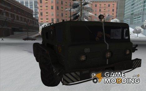 "MАЗ 535 Камуфляж ""Битые линии"" for GTA San Andreas"