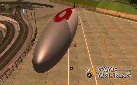 Большой дирижабль for GTA San Andreas
