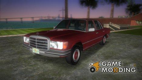 Mercedes-Benz 280SE (W116) для GTA Vice City