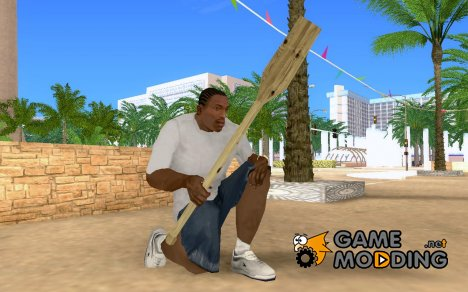 The wooden paddle для GTA San Andreas