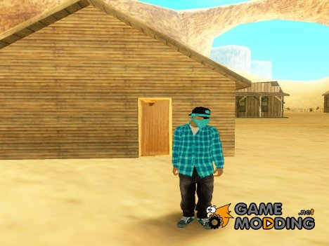 Eazy Ghetto Pack для GTA San Andreas