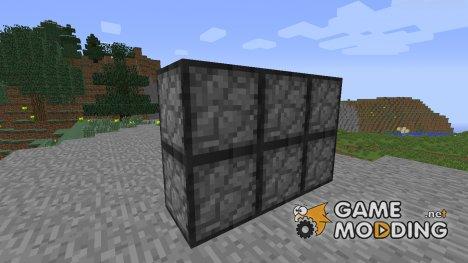 Крепкий булыжник for Minecraft
