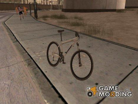 Пак велосипедов для GTA San Andreas