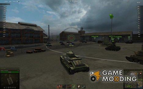 Стильные прицелы (снайперский и аркадный) for World of Tanks