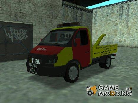 ГАЗель 3302 Эвакуатор for GTA San Andreas
