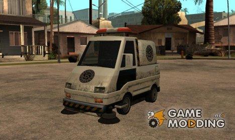 Работать дворником для GTA San Andreas