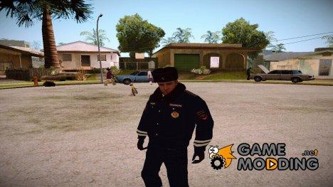 Полиция РФ в зимней форме V1 для GTA San Andreas