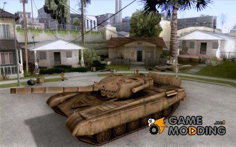 Танк Т-72 for GTA San Andreas