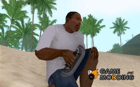Knuckles - Hatchet for GTA San Andreas