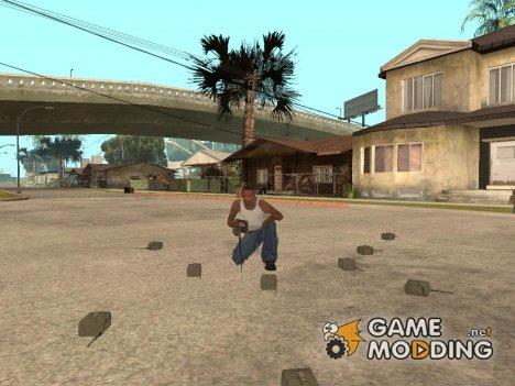 Бомбы с д/у и бомбы из машины без ограничений для GTA San Andreas