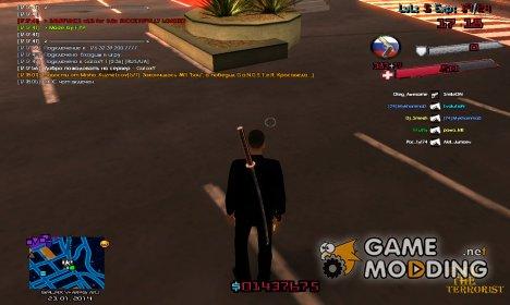 C-HUD by Accord for GTA San Andreas