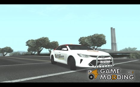 "Toyota Camry ""Полиция Gamemodding"" for GTA San Andreas"