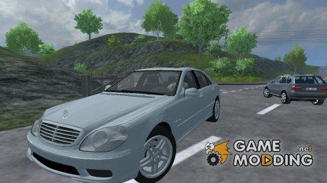 Mercedes-Benz S65 AMG V12 Biturbo W220 для Farming Simulator 2013