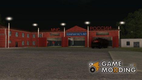 Пожарная Часть №31 в Батырево для GTA San Andreas