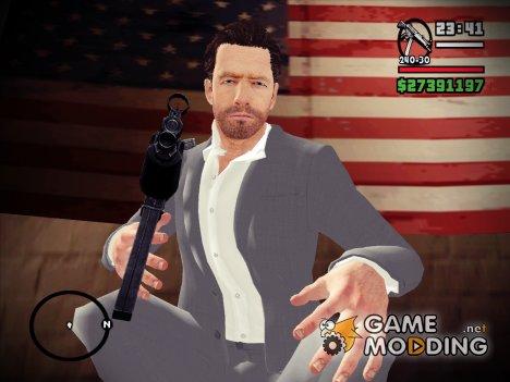 Макс Пейн в костюме for GTA San Andreas