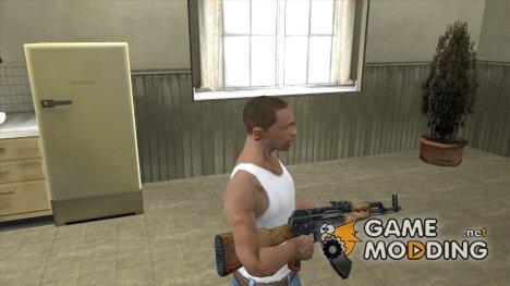 Оружейный пак, полная сборка для GTA San Andreas