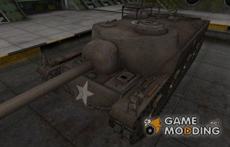 Исторический камуфляж T28 for World of Tanks
