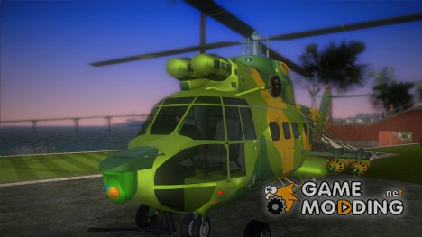 IAR-330L Puma SOCAT for GTA Vice City