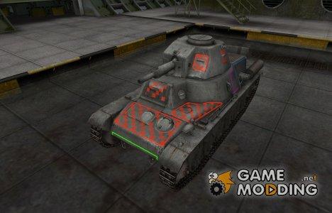 Контурные зоны пробития PzKpfw 38H 735 (f) для World of Tanks