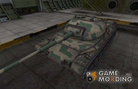 Скин для немецкого танка Leopard prototyp A для World of Tanks