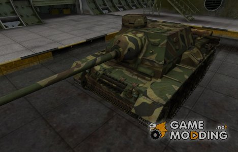 Скин для танка СССР СУ-85И for World of Tanks
