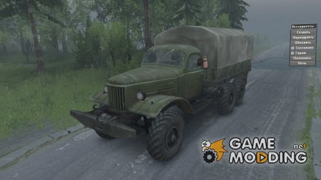 ЗиЛ 157КД for Spintires 2014