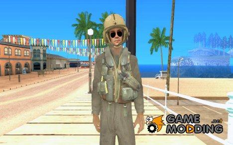 Pilot из COD4 for GTA San Andreas