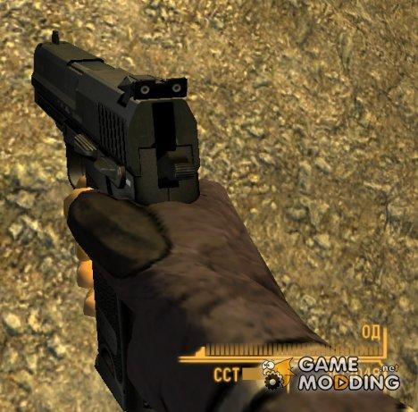Tactical USP/Пистолет USP для Fallout New Vegas