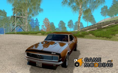 Chevrolet Camaro SS 1967 for GTA San Andreas
