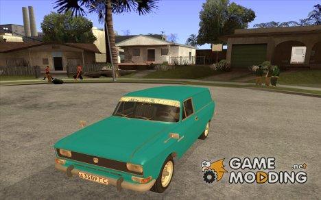 АЗЛК 2734 для GTA San Andreas