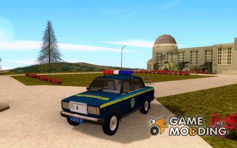 ВАЗ-2107 Державтоінспекція для GTA San Andreas