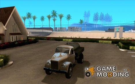 ГАЗ 51 Ассинизатор for GTA San Andreas