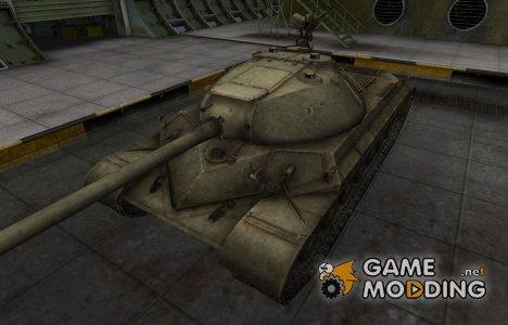 Шкурка для китайского танка WZ-111 model 1-4 for World of Tanks