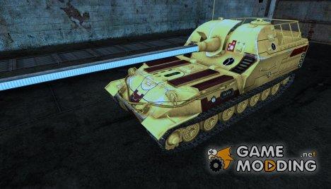 Шкурка для Объекта 261 (ТАУ) для World of Tanks