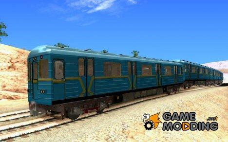 Метро типа ЕЖ for GTA San Andreas
