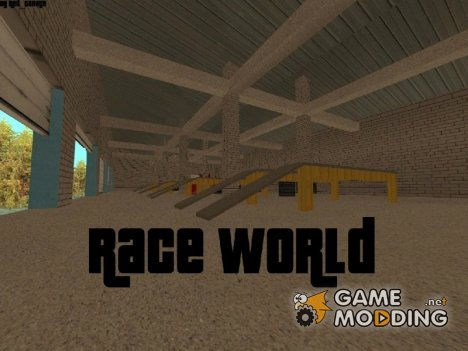 Race World DEMO для GTA San Andreas