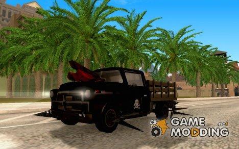 Walton Killer for GTA San Andreas