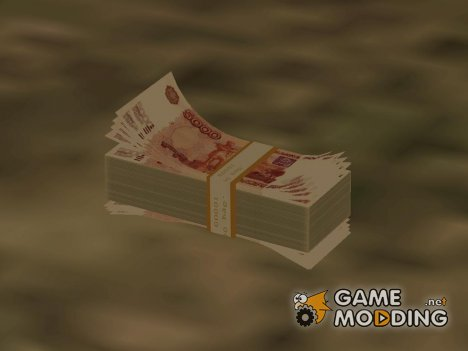5000 рублей для GTA San Andreas