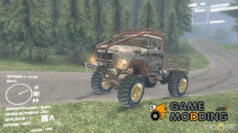 "ЗиЛ ""Арбузовец"" for Spintires DEMO 2013"