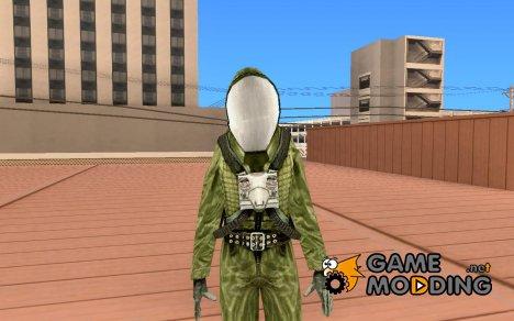 Скин из сталкера for GTA San Andreas