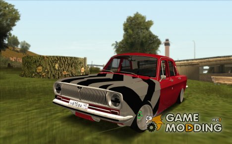 ГАЗ 24 Боевая классика for GTA San Andreas