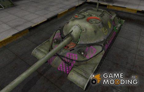 Качественные зоны пробития для ИС-7 для World of Tanks