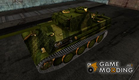 PzKpfw V Panther от Jetu for World of Tanks