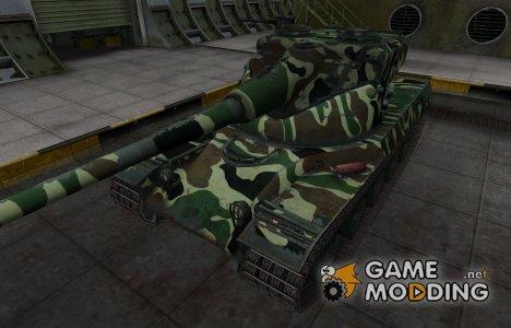 Скин с камуфляжем для AMX 50B для World of Tanks