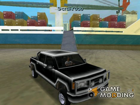 Cartel Cruiser gta 3 для GTA Vice City