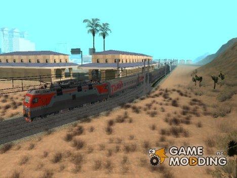 Пак Русских поездов for GTA San Andreas