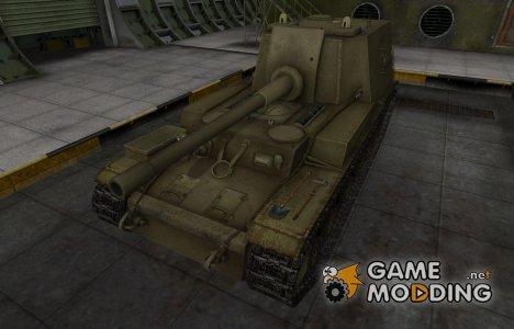 Шкурка для Объект 212А в расскраске 4БО для World of Tanks